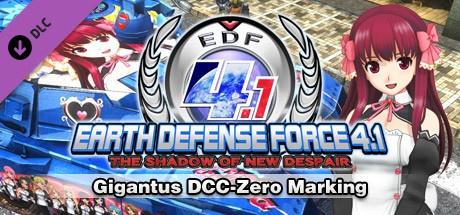 Buy Gigantus DCC-Zero Marking for Steam PC