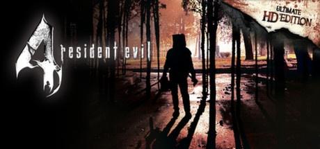 resident evil 4 HD/ biohazard 4 HD