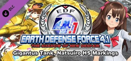 Buy Gigantus Tank, Natsuiro HS Markings for Steam PC