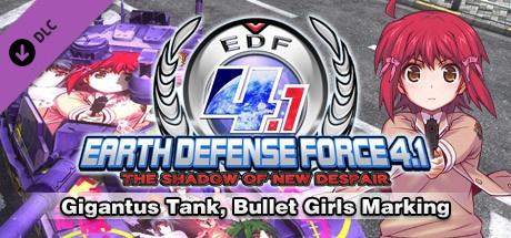 Buy Gigantus Tank, Bullet Girls Marking for Steam PC