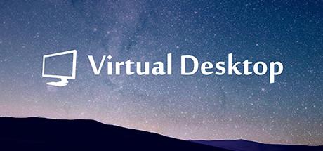 Virtual Desktop VR EUROPE