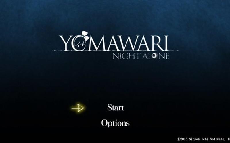 Yomawari: Night Alone / 夜廻