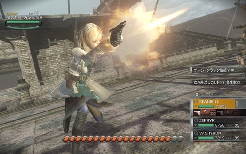 RESONANCE OF FATE™/END OF ETERNITY™ 4K/HD EDITION