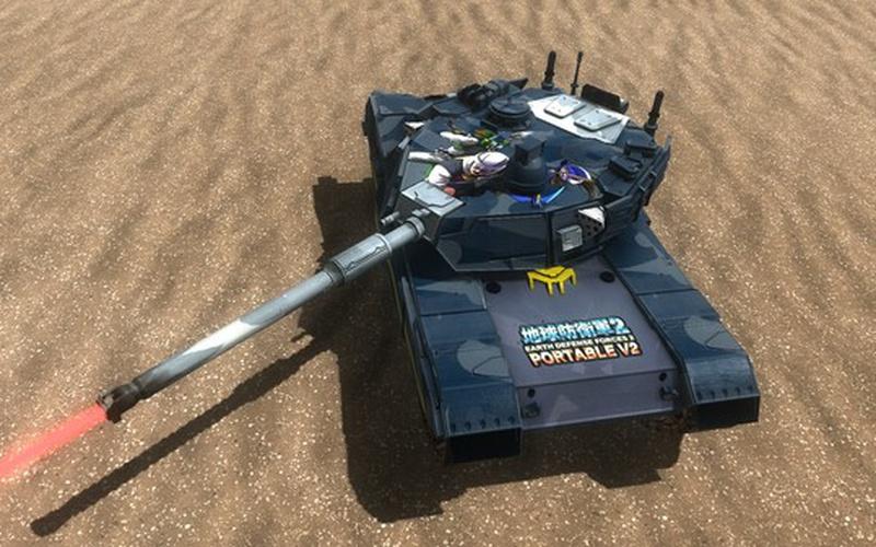 Gigantus Tank, EDF IFPS Markings